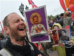 Photo of Российский цирк