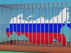 США сделали решительный шаг для экономической изоляции России