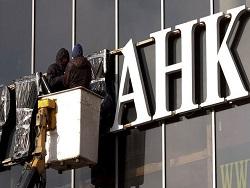 Банковский сектор: все ужаснее, чем кажется