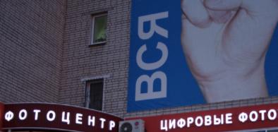 Photo of Недорогие объемные буквы для рекламных вывесок от производственной компании