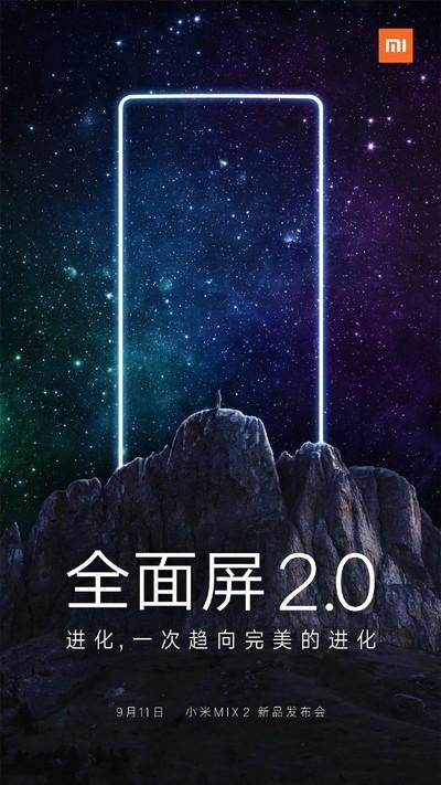 Photo of Xiaomi раскрыла дату выхода Mi Mix 2