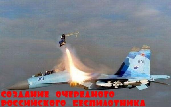 Бутусов: Упавший в Сирии российский самолет сбили повстанцы