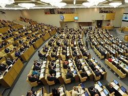 Photo of В Госдуму внесли проект о запрете размещения средств ФНБ в ценных бумагах США