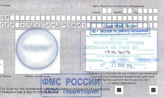 Photo of Как зарегистрировать компанию на территории России?