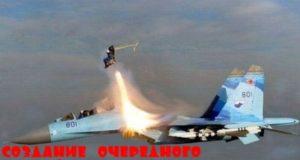"""Русский Су-30 в Сирии сбила """"украинская синица"""": реакция соцсетей"""
