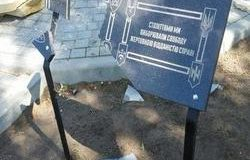 """В Запорожье сломали """"борцов за свободу Украины"""""""