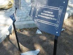 Photo of В Запорожье сломали «борцов за свободу Украины»