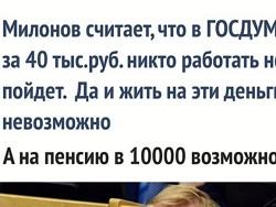 Европейские зарплаты: России и не снилось
