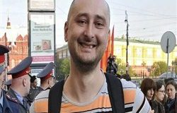 Аркадий Бабченко: не дождутся