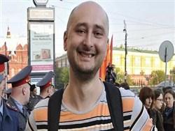 Photo of Аркадий Бабченко: не дождутся