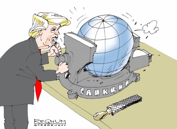 О чем сигнализирует расширение торговых и санкционных войн?