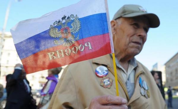 Photo of Пенсионная реформа