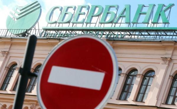 Photo of Сбербанк: Крым российским никогда не станет
