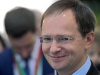 Photo of Владимир Мединский, министр бескультурья и пропаганды