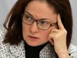 Photo of Прогноз центробанка