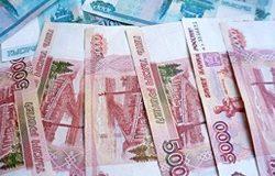 СКР отказался считать вещдоком 9 млрд рублей, изъятые у родных полковника Захарченко