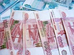 Photo of СКР отказался считать вещдоком 9 млрд рублей, изъятые у родных полковника Захарченко