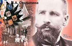 Юрий Пивоваров: Витте и Столыпин делали модернизацию успешнее, чем Сталин и Коганович