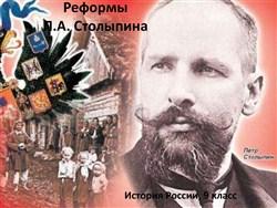 Photo of Юрий Пивоваров: Витте и Столыпин делали модернизацию успешнее, чем Сталин и Коганович