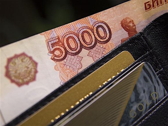 Задолженность по зарплате в России увеличилась за апрель почти на 5%