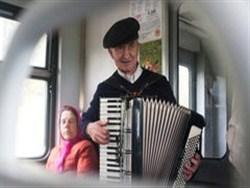 Photo of Доплаты малоимущим пенсионерам