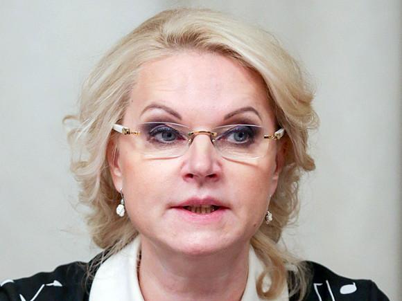 Photo of Голикова посетовала на недовольство населения