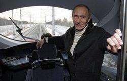 Загадка Путина про последний вагон поезда, который должен стать первым