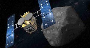 Фото астероида