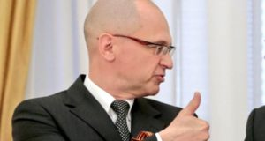 сергей кириенко герой россии