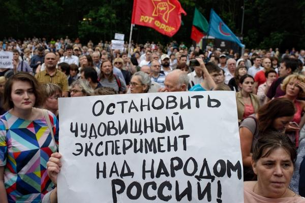 Photo of В Москве и Петербурге прошли акции против повышения пенсионного возраста