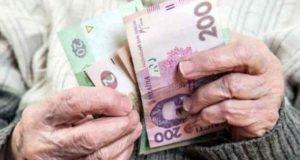 лишат ли пенсий