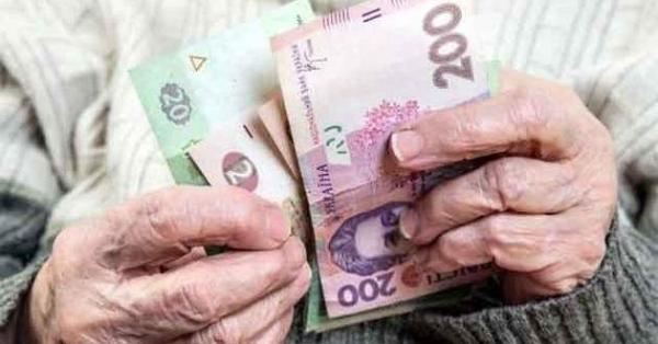 Photo of Украинцев могут лишить пенсий: кто в зоне риска