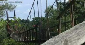 Обвалился мост
