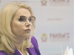 Photo of Новые правила индексации пенсий объявила Татьяна Голикова