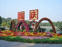 Photo of Китайские власти закручивают гайки криптоиндустрии