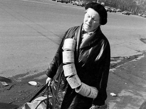 Photo of Лица конца советской эпохи