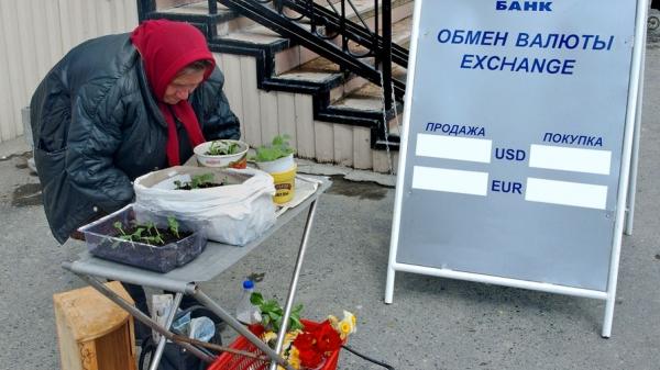 Photo of Евро за 100 рублей сделает страну закрытой