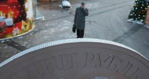 """""""Русский стандарт"""" для """"Домашних денег"""": дело ясное, что дело темное"""