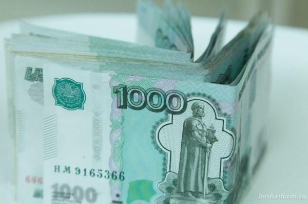 Photo of На поощрение спортсменов Башкирия выделила 20 млн рублей