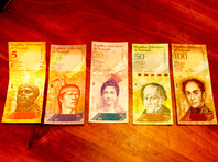 Photo of Венесуэла девальвировала боливар на 96%