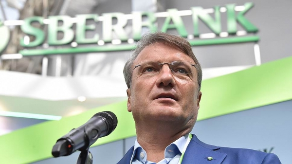 Photo of Силовиков отправили за зарплатой в ВТБ. Эксперты прогнозируют риски приватизации Сбербанка