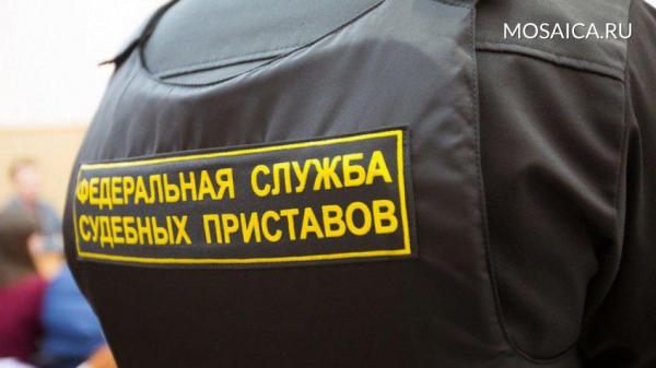 Photo of В России стало вдвое больше безнадежных должников