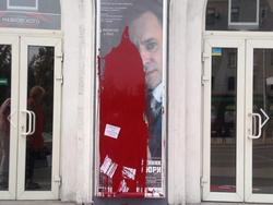 Украинцы против: в Запорожье повреждены афиши фильма о Петлюре