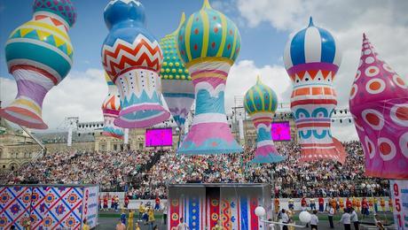 Photo of Московские власти потратят на День города полмиллиарда рублей