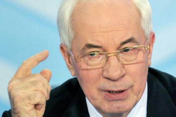 Ни одного европейца или американца никогда не интересовала экономика Украины - Азаров