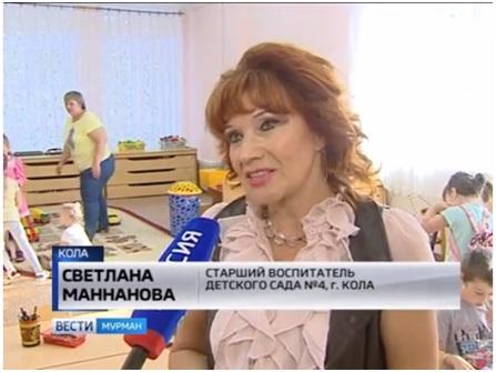 Photo of Как молодеть и быть счастливой: пример Светланы Ивановны Маннановой