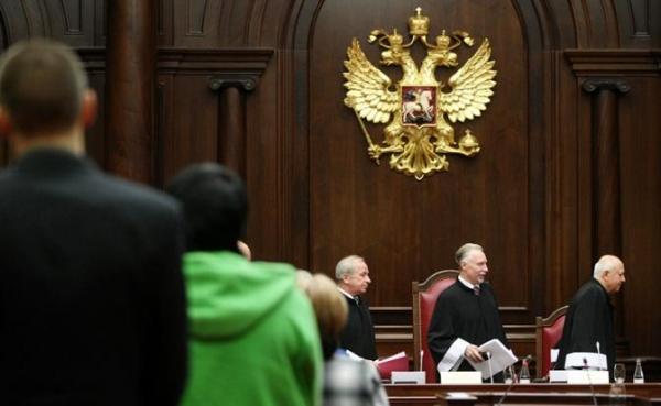 Photo of Выйдя из Совета Европы, Россия сможет вернуть «вышку»