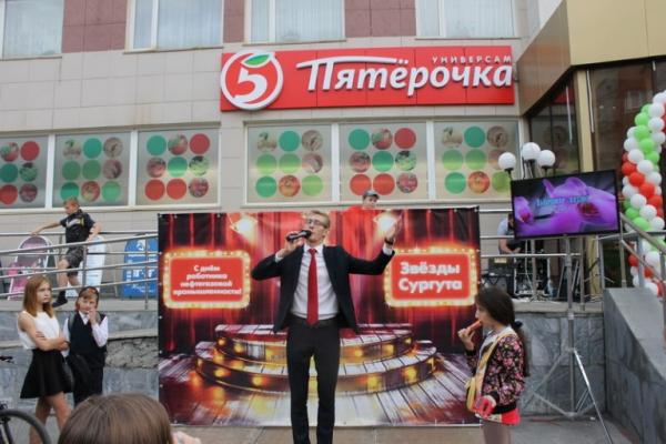 Photo of Сотрудники магазина торговой сети «Пятерочка» заперли ребенка в морозильной камере
