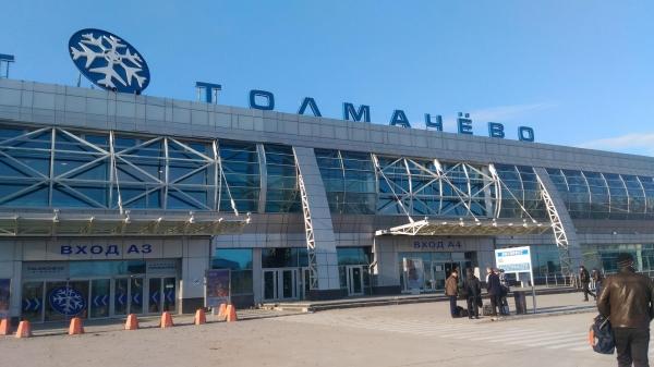 Photo of Новосибирский аэропорт Толмачево. Пассажир угрожал взорвать авиалайнер