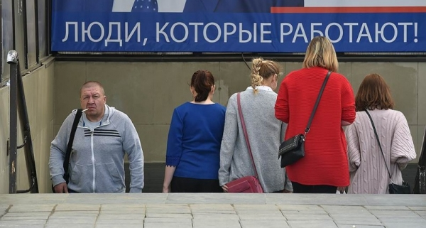 Photo of Россияне устали от величия и хотят справедливости
